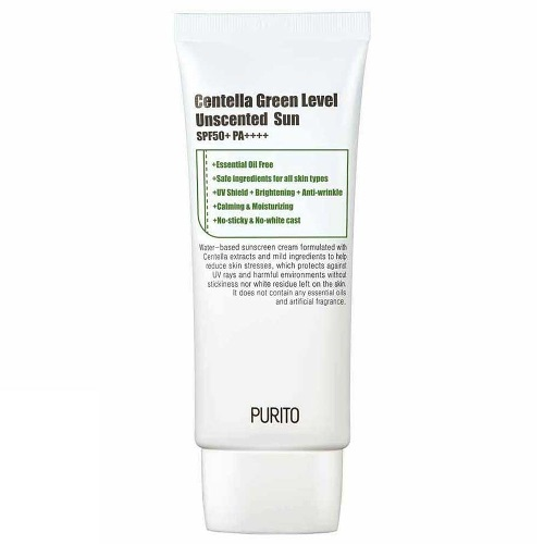 purito-centela-green-level